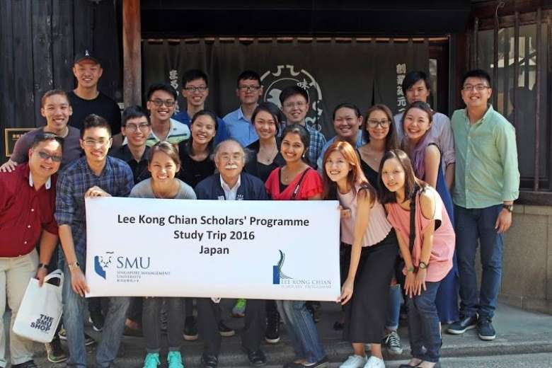 smus_lee_kong_chian_scholars_on_a_study_trip_to_japan