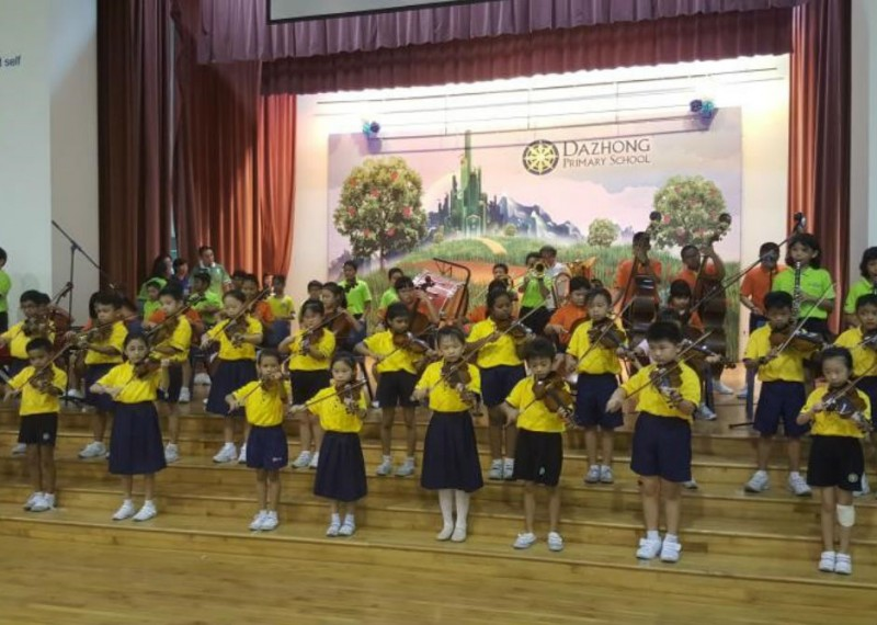 The Junior Orchestra is an extension of the Learning for Life Programme at Dazhong Primary, which focuses on Arts Education for all students. (Photo credit: Dazhong Primary School)